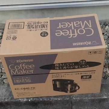 新品コーヒーメーカー 珈琲通/EC-CB40-TDダークブラウン21年製