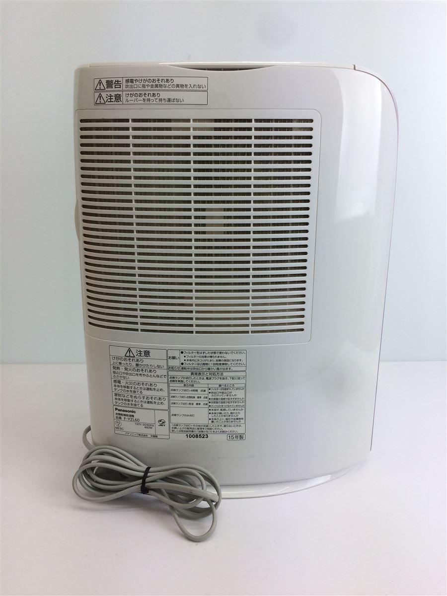 Panasonic◆衣類乾燥除湿機 F-YZL60-P [ピンク]/デシカント式/2015年製_画像3