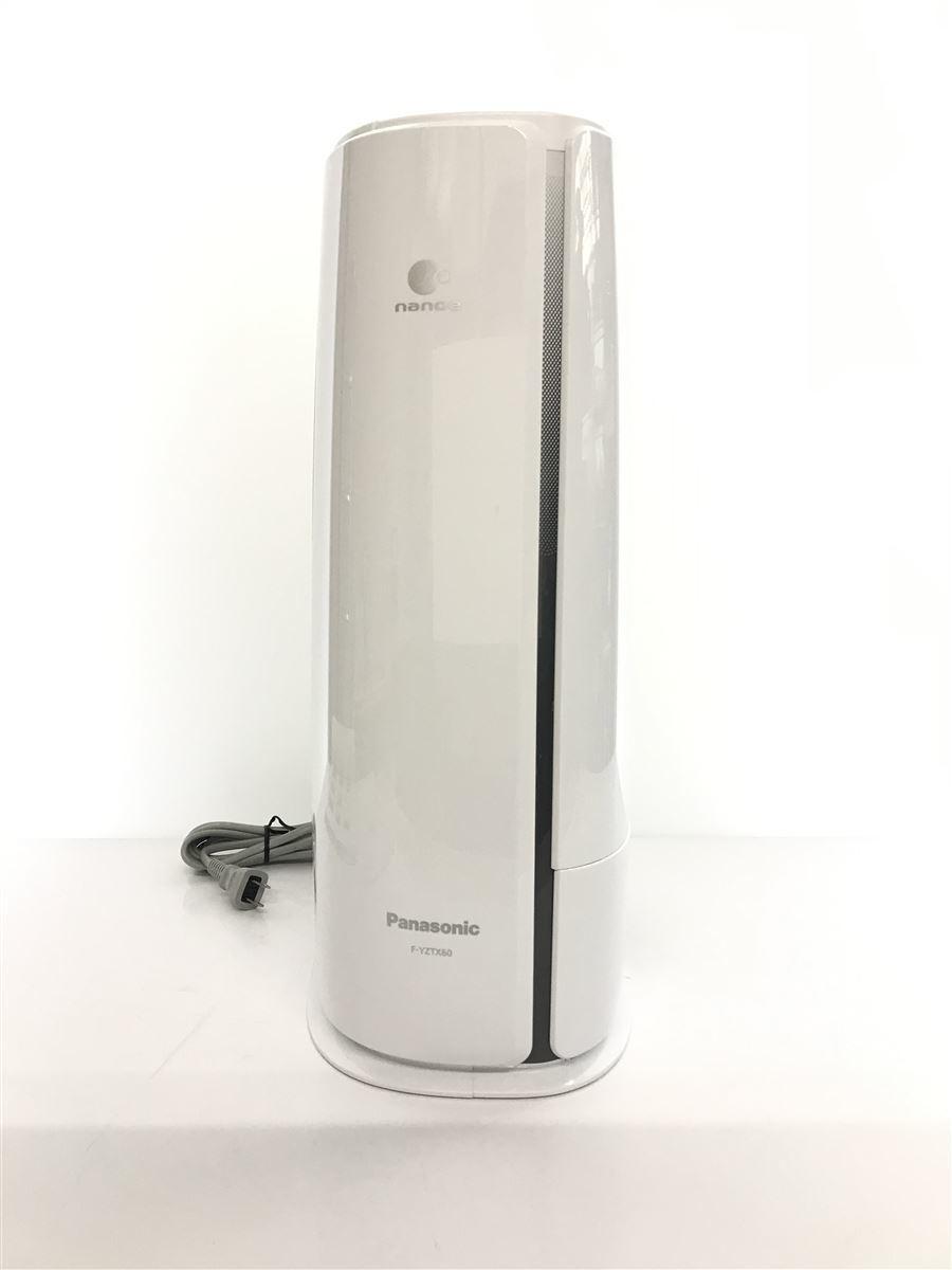 Panasonic◆衣類乾燥除湿機/除湿機/F-YZS60-S/デシカント方式/2020年製_画像2