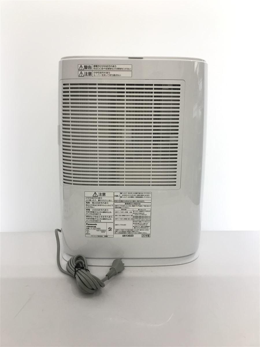 Panasonic◆衣類乾燥除湿機/除湿機/F-YZS60-S/デシカント方式/2020年製_画像4