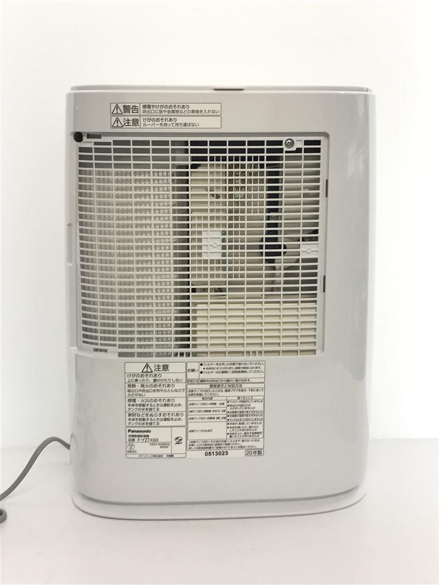 Panasonic◆衣類乾燥除湿機/除湿機/F-YZS60-S/デシカント方式/2020年製_画像9