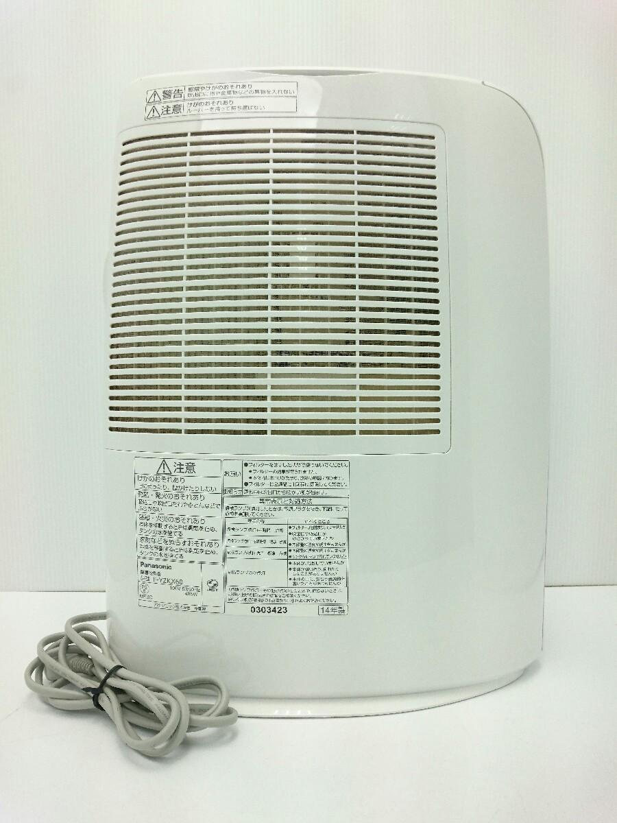Panasonic◆除湿機 衣類乾燥除湿器 F-YZKX60 デシカント方式 2014年製 ホワイト_画像3