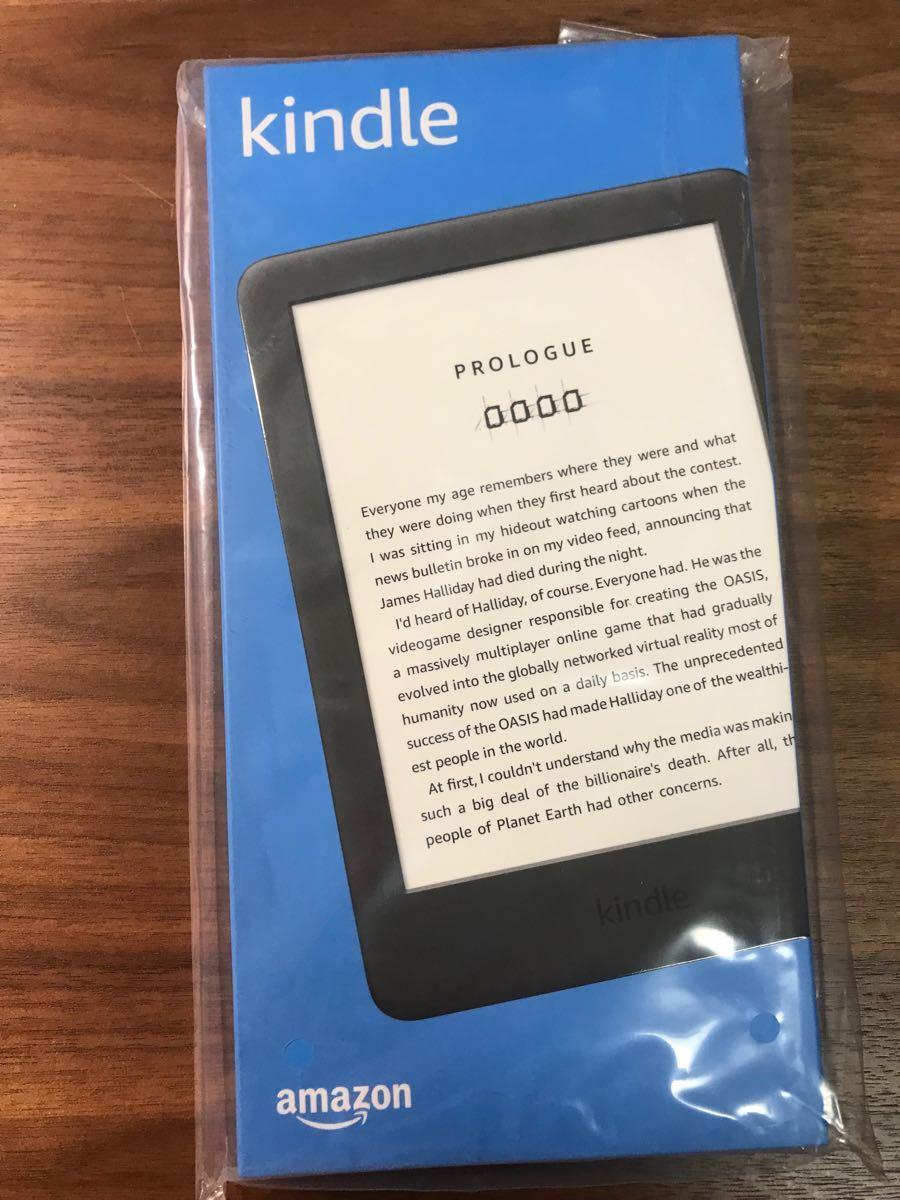 Kindle Wi-Fi 8GB 広告あり フロントライト 搭載