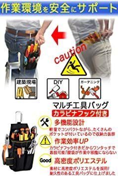▲新品▲ブラック [VOW&ZON] 工具入れ 腰袋 工具袋 小物入れ 作業袋 ウエストバッグ カラビナフック ベルト付 多機能_画像5