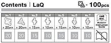 ラキュー (LaQ) フリースタイル(FreeStyle) 100グレー & ラキュー (LaQ) フリースタイル(Fr_画像4