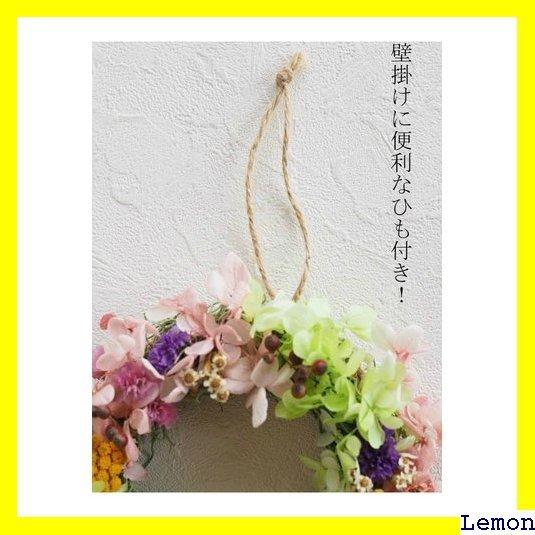 《送料無料》 リース プリザードフラワー 選べる7色 敬老の日 花 結婚 祝い 送別 おしゃれ 開店祝い 花 新築祝い 10_画像3