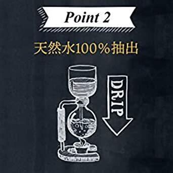 ★2時間セール価格★900ml×12本 UCC 職人の珈琲 深炒り焙煎 無糖 コク深め ペットボトル 900ml&t_画像5