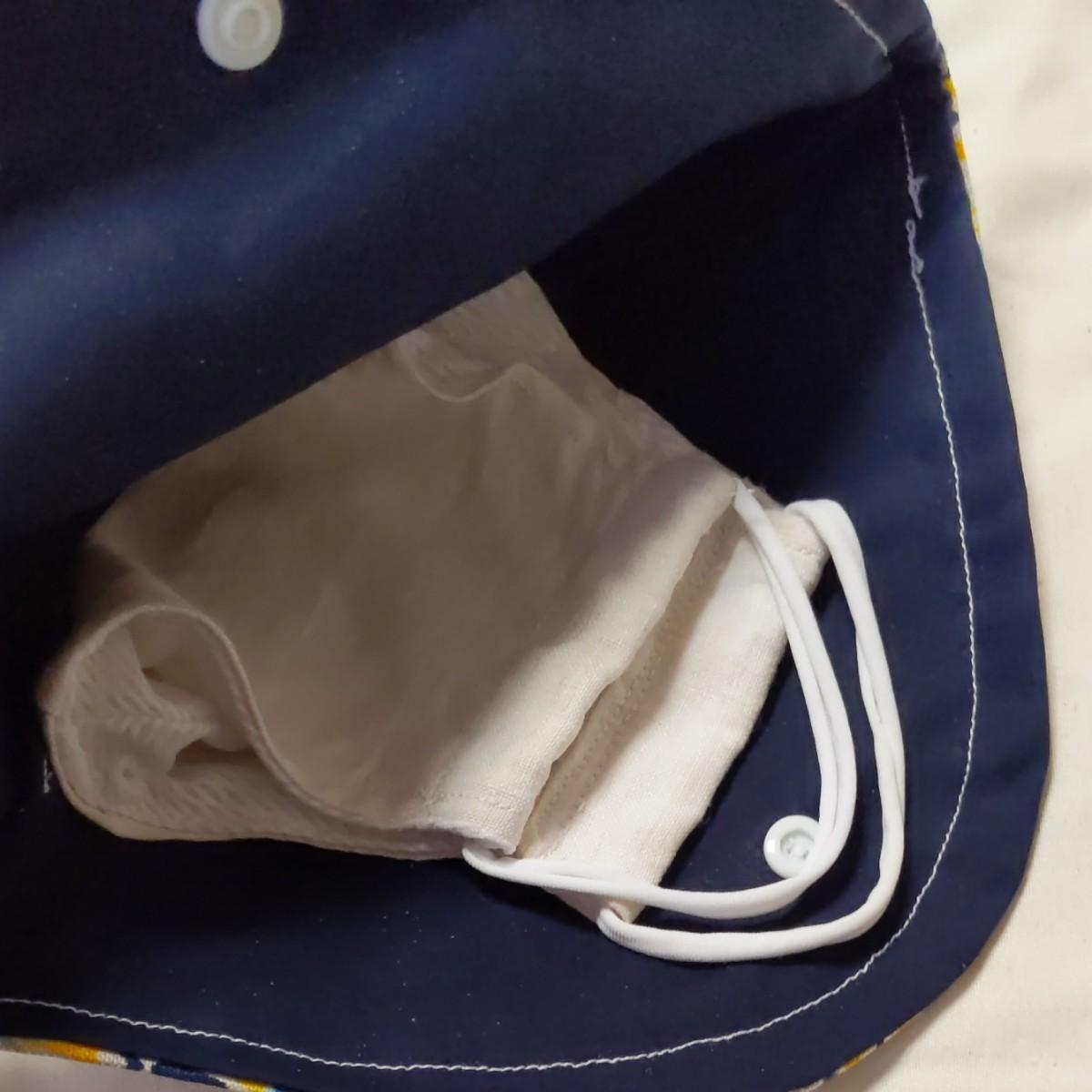 ハンドメイド 立体マスク仮置ケース マスク仮置ケース マスクケース マスクポーチ