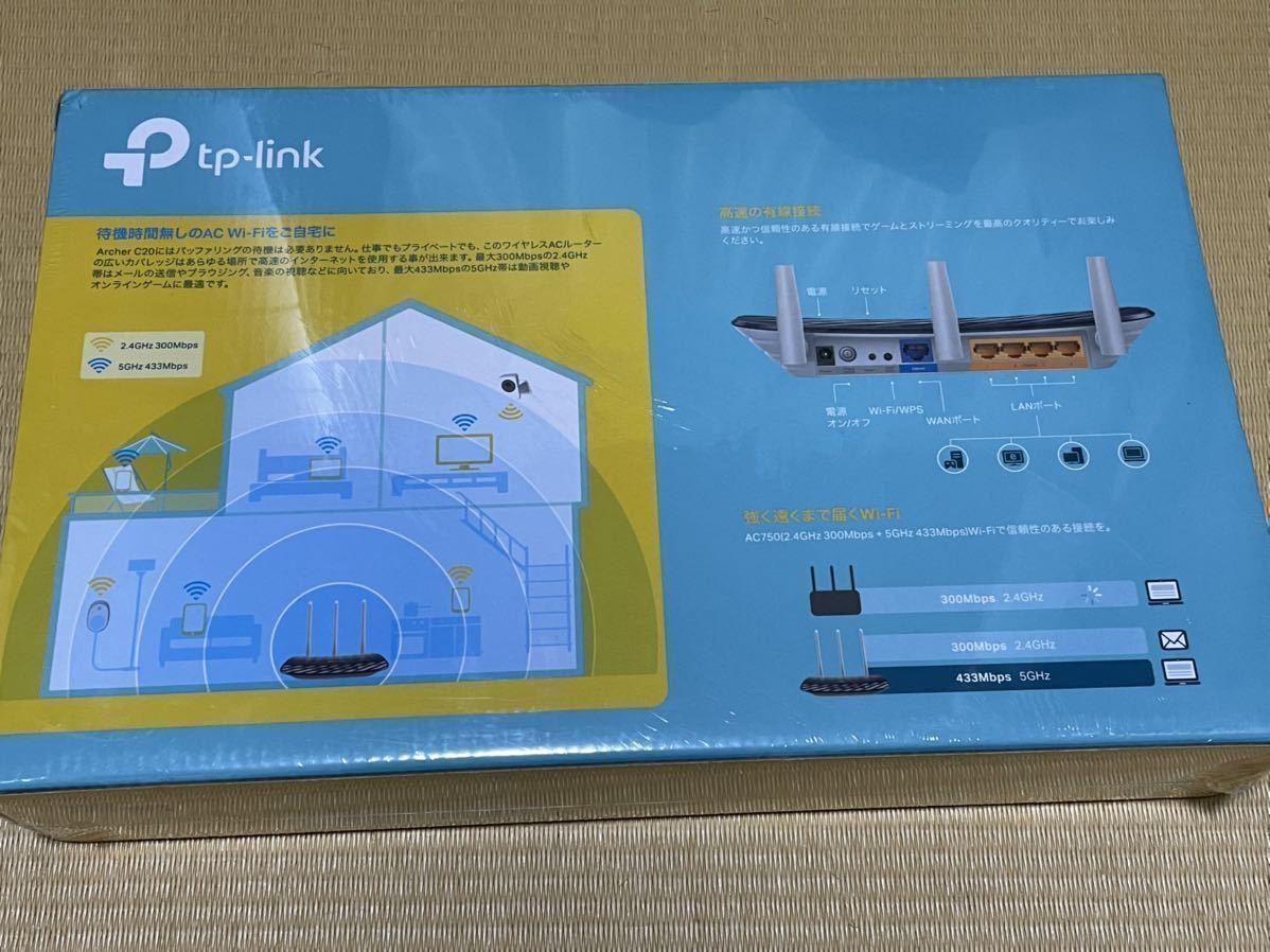 無線LANルーター 中継機(中古品)のおまけ付き TP-Link ArcherC20