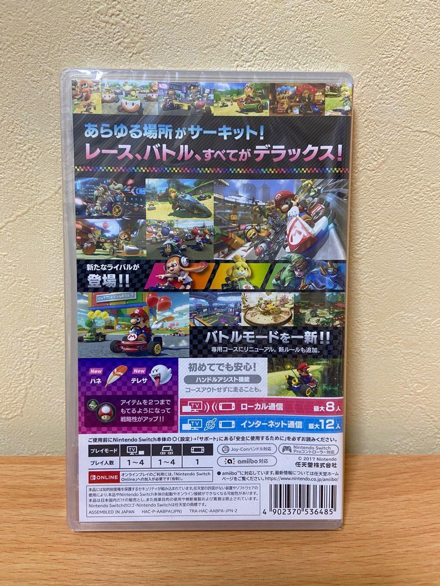 マリオカート8 デラックス Nintendo Switch ニンテンドースイッチソフト