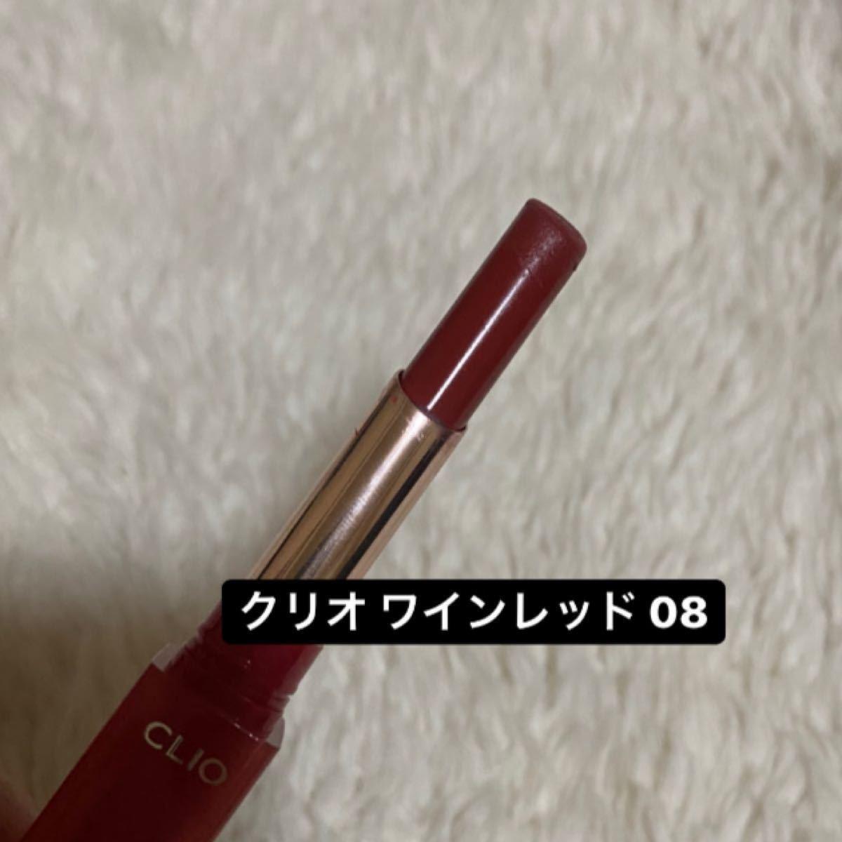 リップ まとめ売り リップグロス キャンメイク コスメ 化粧品