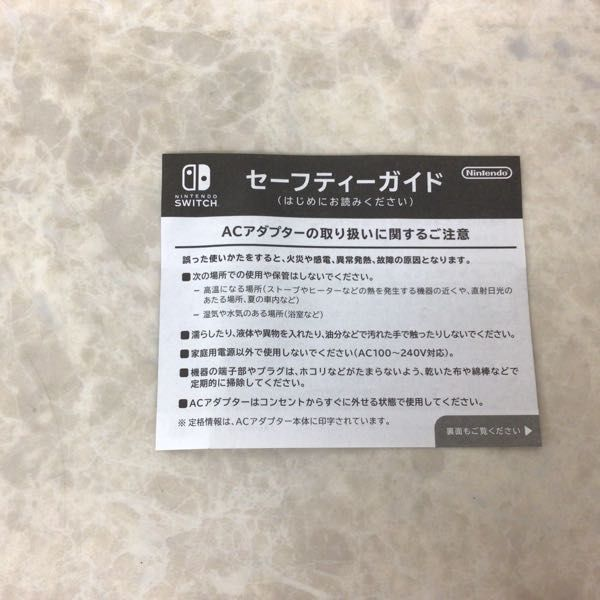 1円~ 動作確認済/初期化済 Nintendo Switch Lite HDH-001 ザシアン・ザマゼンタ 本体_画像8
