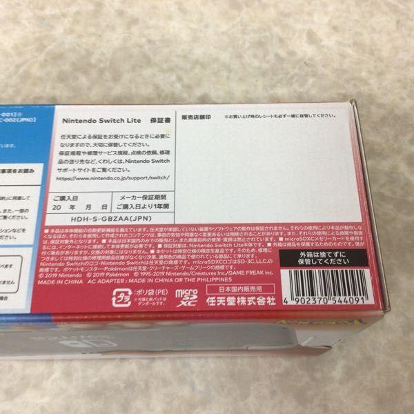 1円~ 動作確認済/初期化済 Nintendo Switch Lite HDH-001 ザシアン・ザマゼンタ 本体_画像9