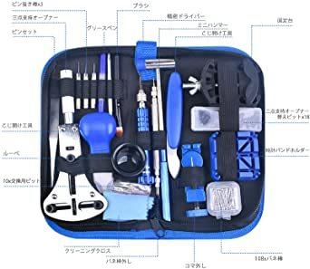ETEPON 時計工具 セット 時計修理 電池交換 ベルト調整 裏蓋開け 裏蓋オープナー 腕時計 メンテナンス専用工具 108本_画像7