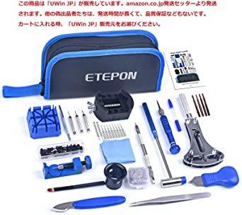 ETEPON 時計工具 セット 時計修理 電池交換 ベルト調整 裏蓋開け 裏蓋オープナー 腕時計 メンテナンス専用工具 108本_画像6