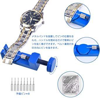 ETEPON 時計工具 セット 時計修理 電池交換 ベルト調整 裏蓋開け 裏蓋オープナー 腕時計 メンテナンス専用工具 108本_画像4