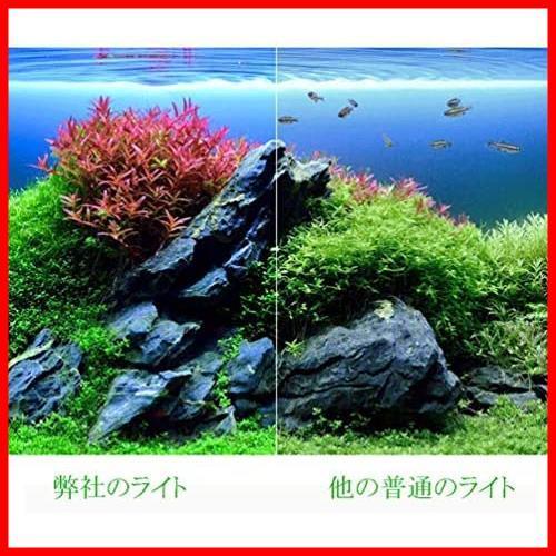 2C 新品 39個LED 50~60cm対応 10W 熱帯魚/観賞魚飼育・水草育成・水槽照明用 ledアクアリウムライト 在庫限り 省エネ 水槽ライト 長寿命_画像5
