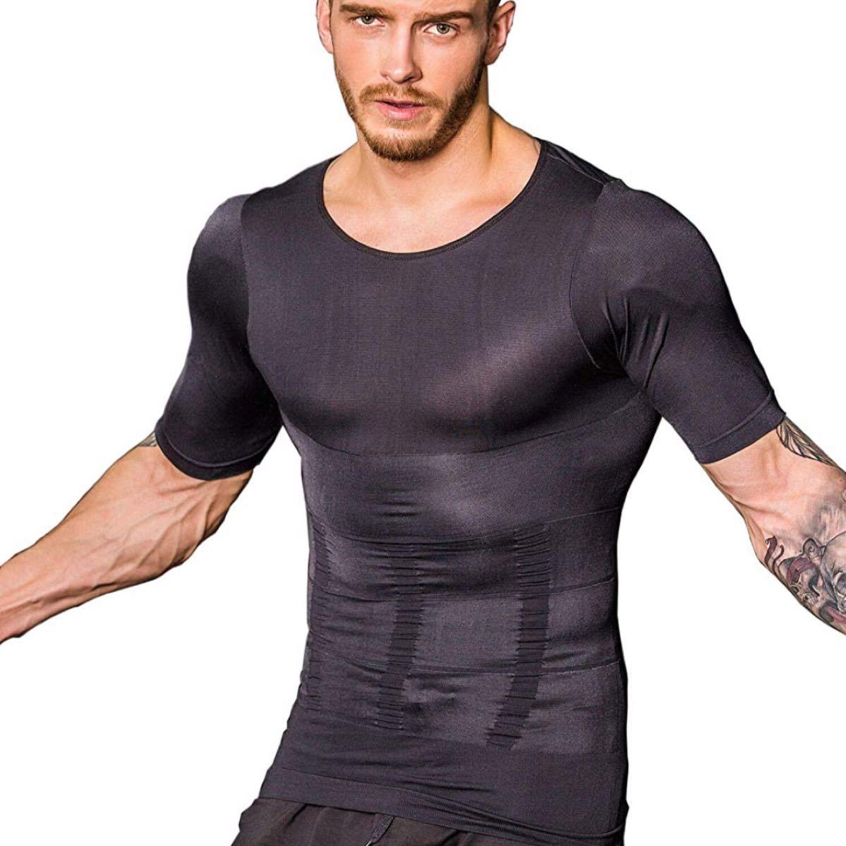 メンズ コンプレッションウェア 加圧シャツ 加圧インナー 通気防臭 スポーツウェア