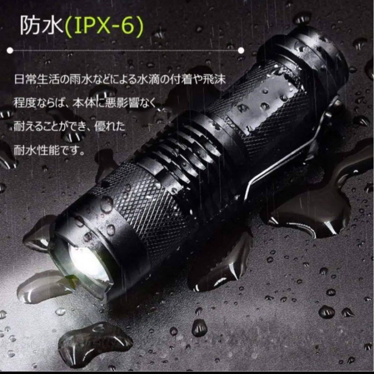 超小型 LED 懐中電灯 高輝度 軍用 ミニ ハンディライト ズーム式 3モード 停電防災対策防水ズーム LED