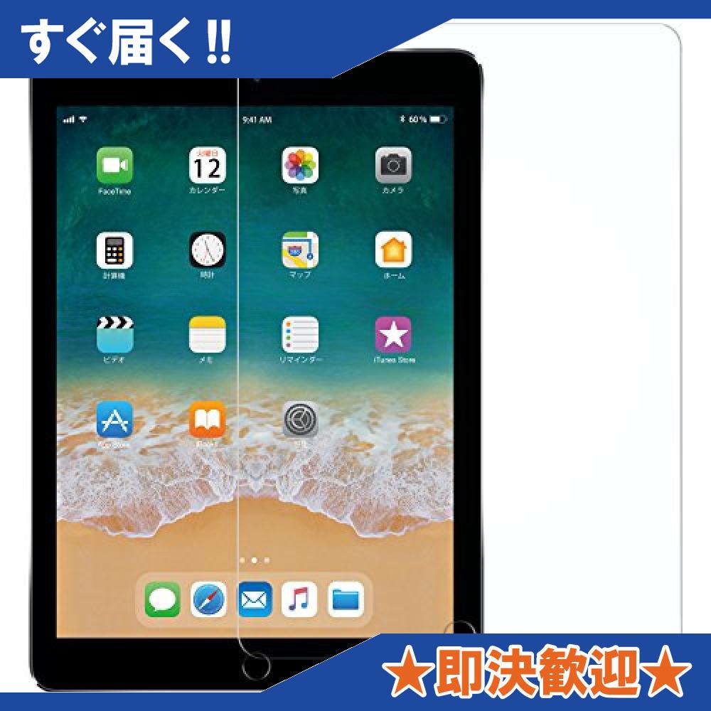 高透過率 9.7 inch 【ガイド枠付き】Nimaso iPad 9.7 用 ガラスフィルム iPad Air2 / Air _画像1