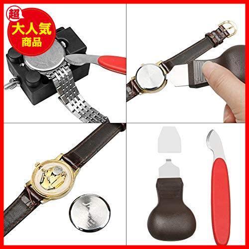【最安】腕時計修理工具キット 腕時計ベルト調整 時計道具セット NAJAIA 時計用工具 バンド調整 収納便利 電池交換 時計修理 時計工具_画像4