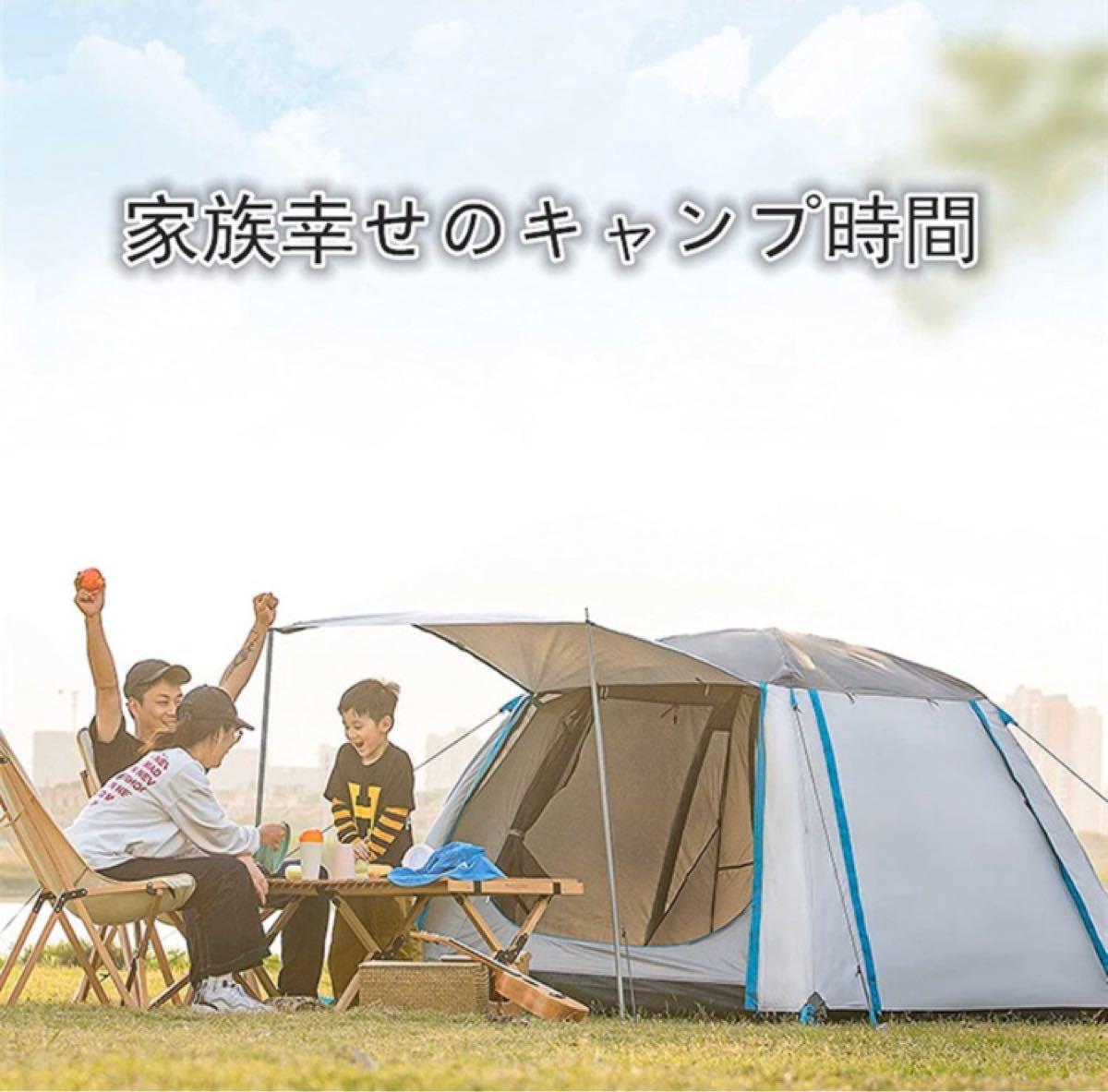 ペグ テント ペグ 鍛造ペグ テント用ペグ チタンペグ 30cm 8本セットテントロップ4本付き