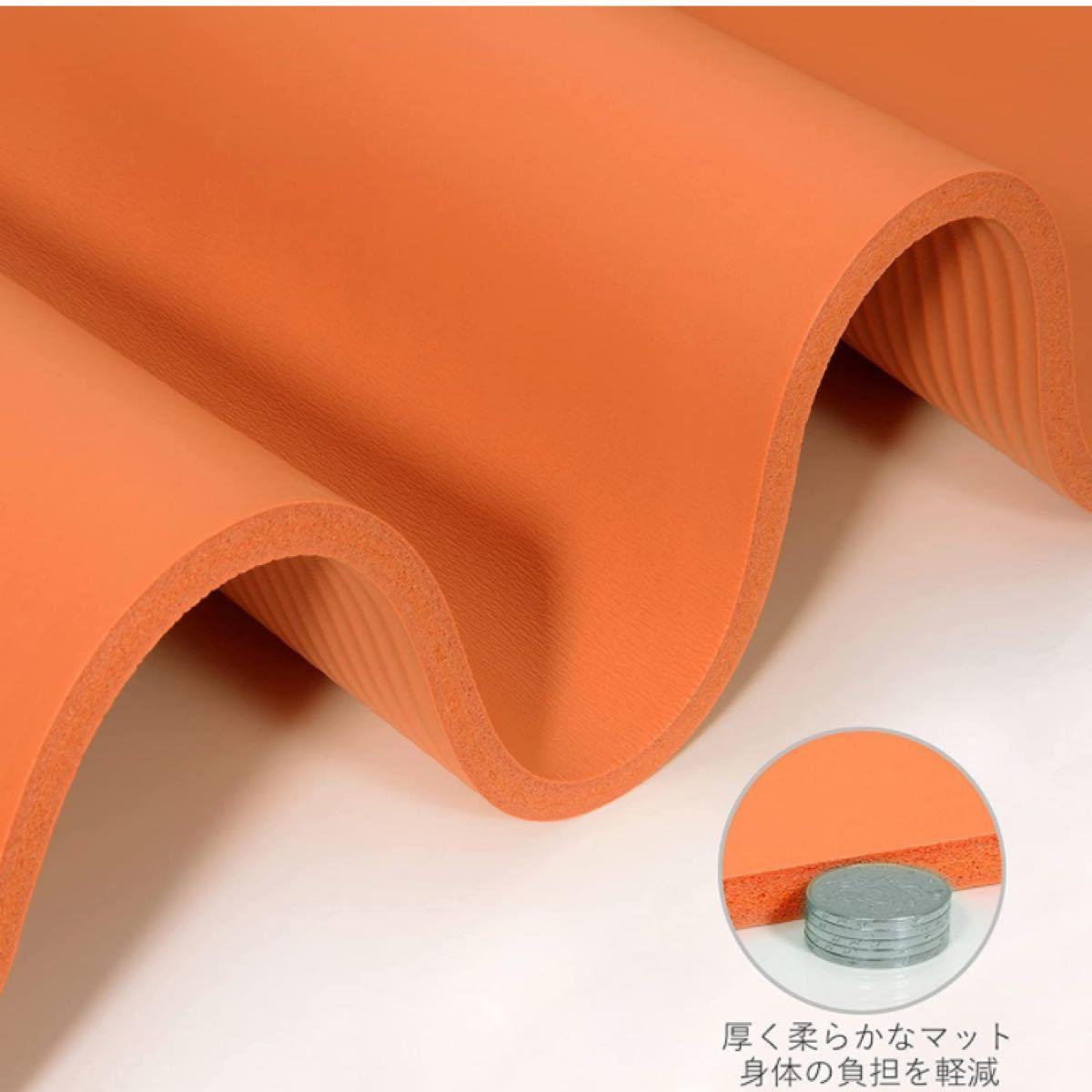 ヨガマット トレーニングマット エクササイズマット ピラティスマット NBR素材 厚さ10mm 防音対策 滑り止め