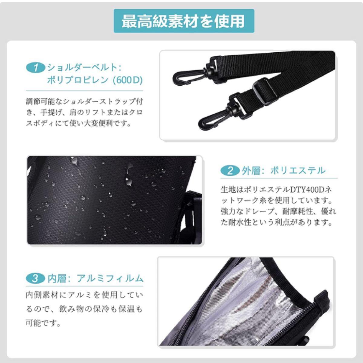 保温・保冷両用 水筒カバー750ML , ブラック+ピンク
