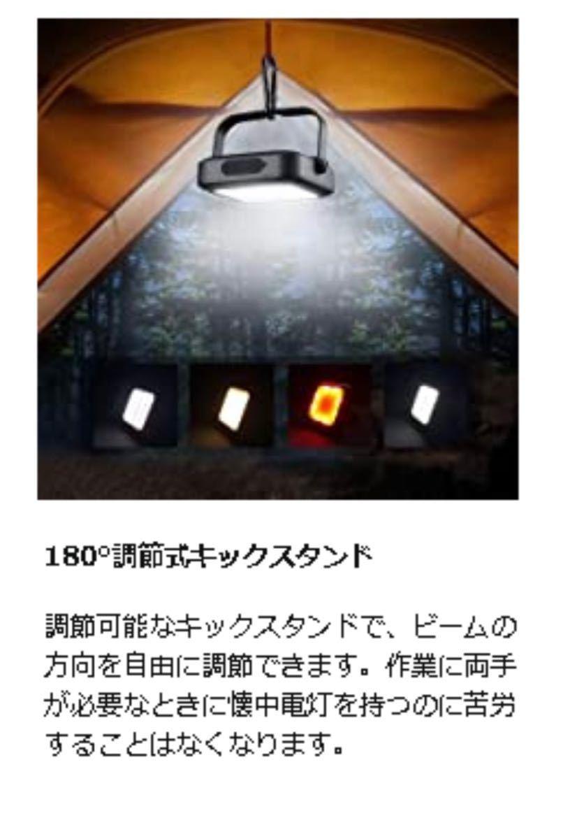 【特価】LEDランタン 充電式アウトドア 緊急時防災モバイルバッテリー