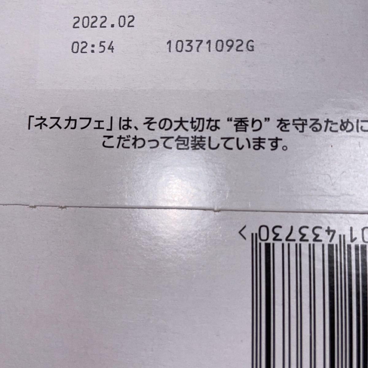 ネスカフェ ドルチェ グスト 専用カプセル オーツラテ 12杯分×6箱 ポッド・カプセル