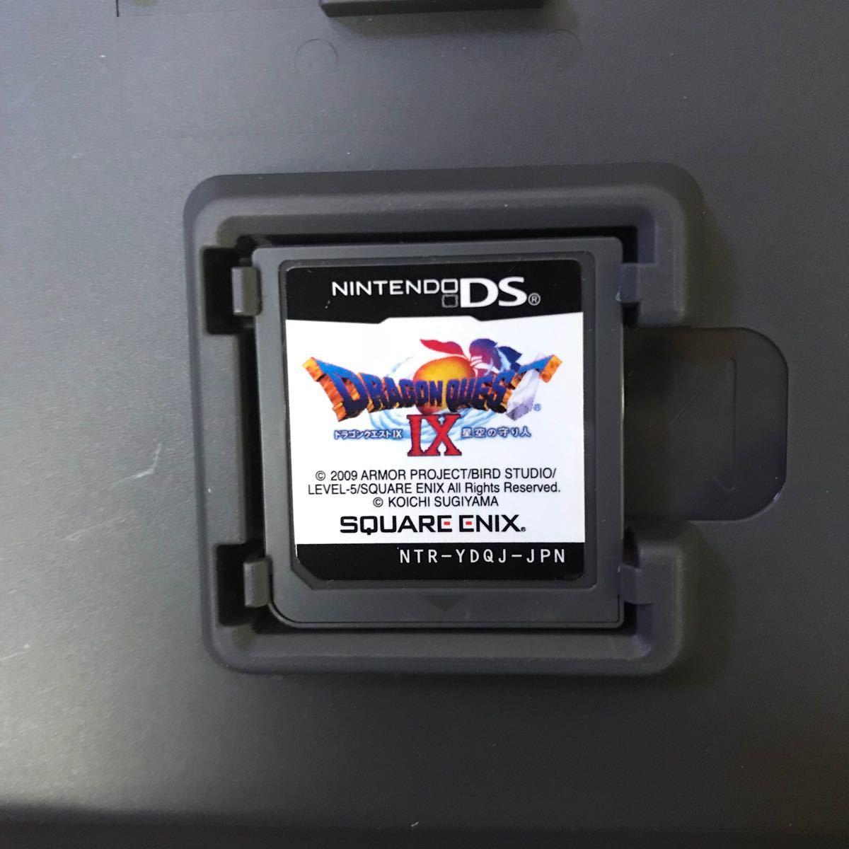 ニンテンドーDS ドラゴンクエス9 ドラゴンクエスト9 星空の守り人