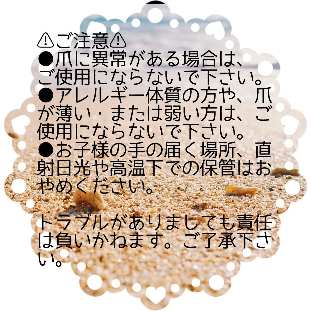 ネイルシール3枚セット 花柄 フラワー ピンク 簡単ジェルネイル風 フットシール