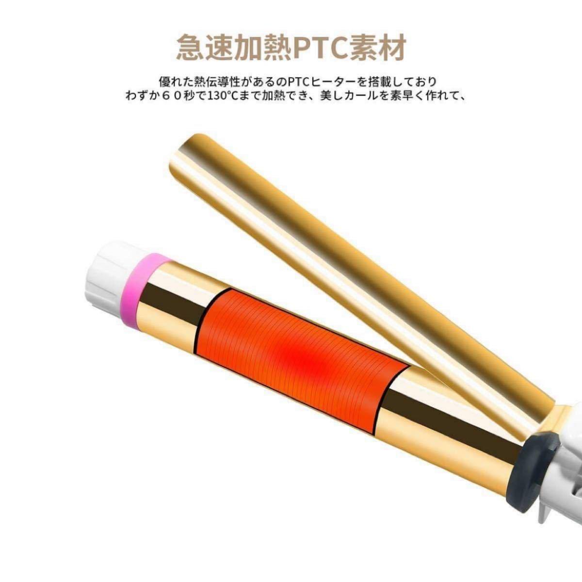 カールアイロン ヘアアイロンコテ 25mm カールアイロン  急速加熱
