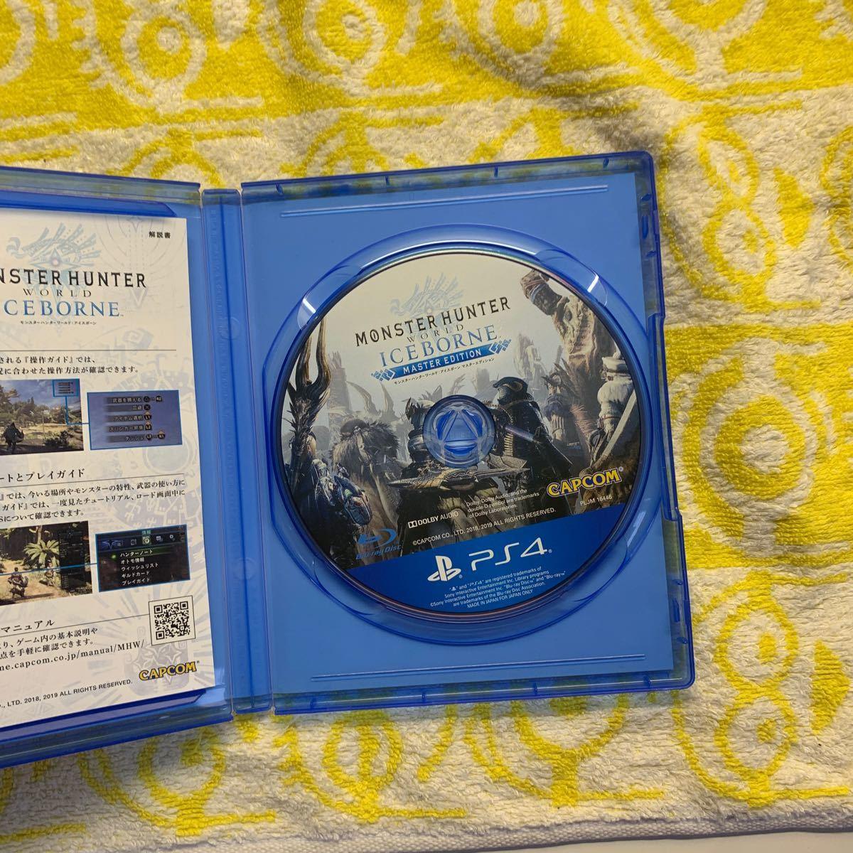 PS4 PS4ソフト モンスターハンターワールドアイスボーン 中古で購入したのですが1度しかプレイしてません!正常です!!