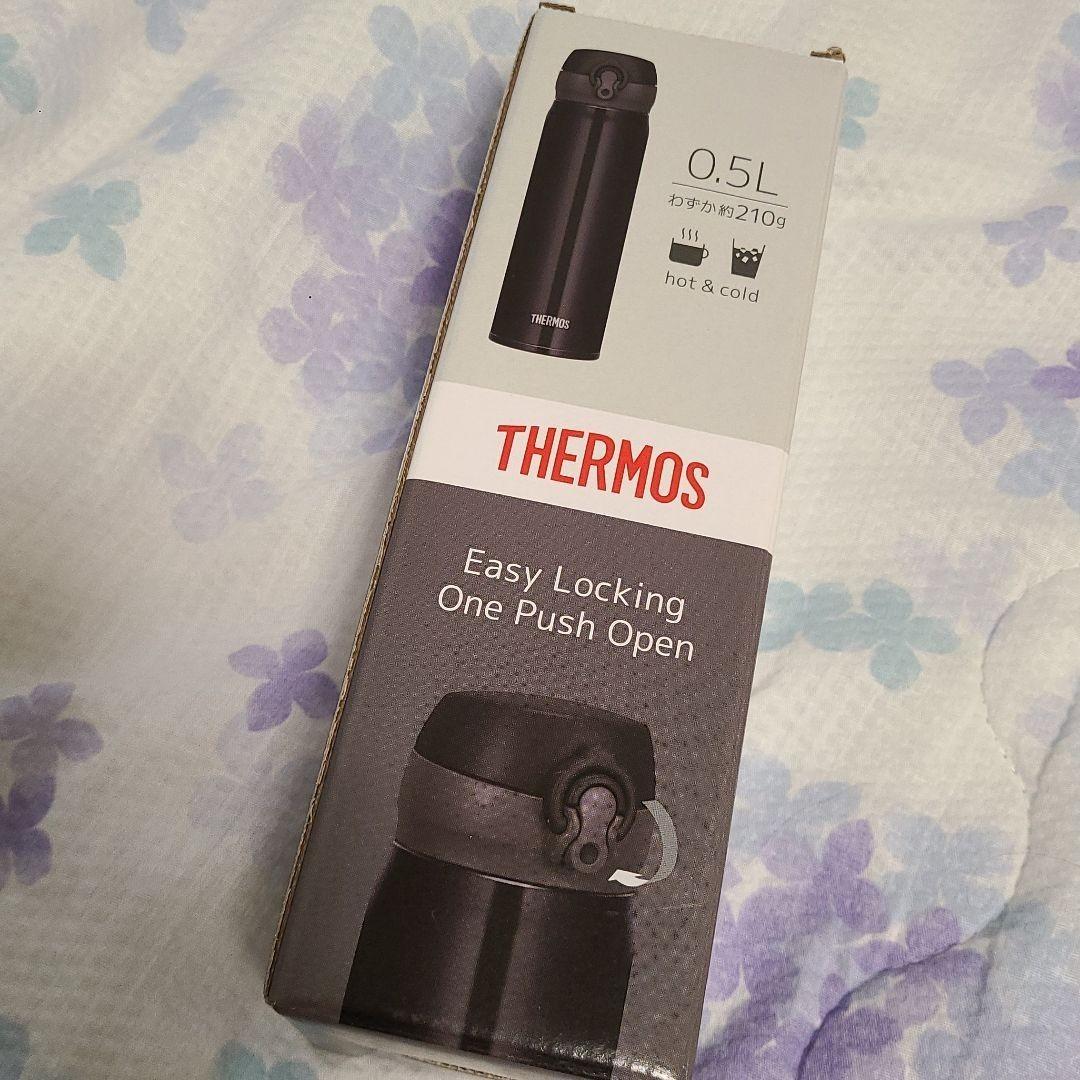 真空断熱 THERMOS サーモス サーモス水筒 マグボトル