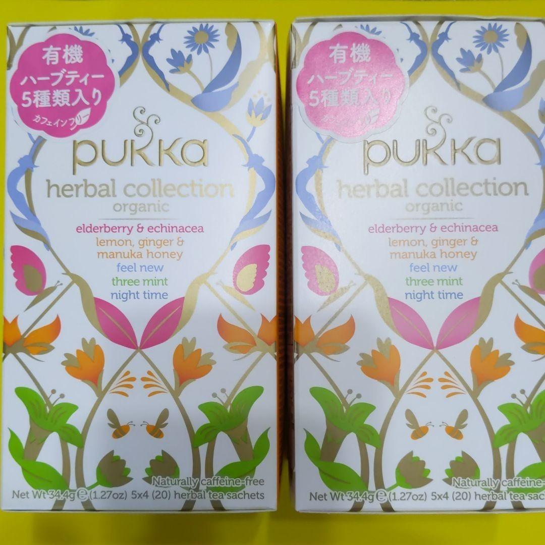 2個セット【新品未開封】pukka パッカ ハーバルコレクション オーガニック ハーブティー デカフェ ノンカフェイン