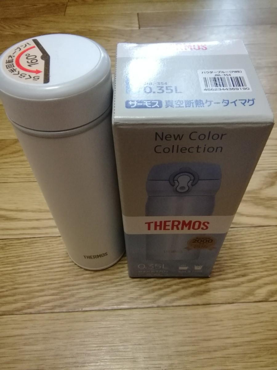 サーモス   THERMOS  水筒  ステンレスボトル JNL-354-PBK JOG-350 MTWH