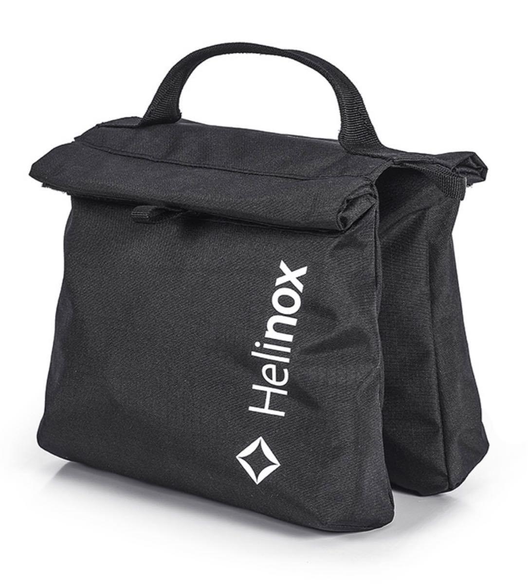 ヘリノックス サドルバッグ Helinox 重り 小物入れ 収納