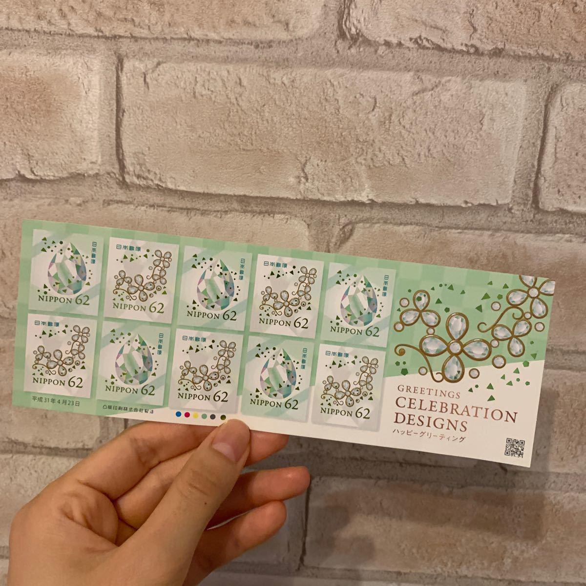 切手シート 切手シール 8840円分 20世紀デザイン切手  ハローキティ 62円 50円 80円