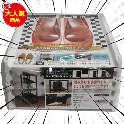 ライクイット(like-it)靴収納シューズラック スリム 5段幅23.8x奥28.5x高93cmホワイト日本製CUBE_画像5