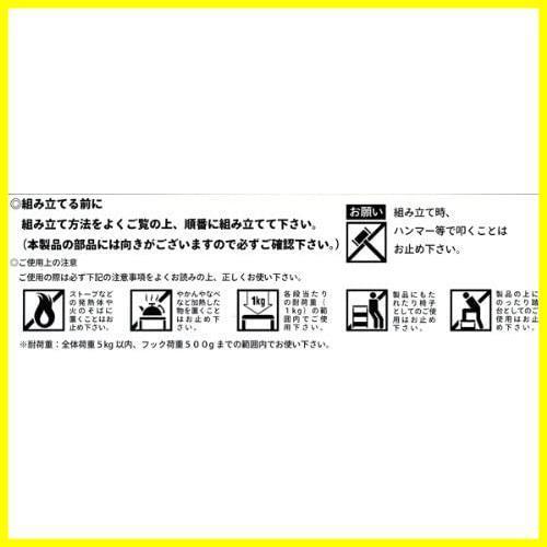 ライクイット(like-it)靴収納シューズラック スリム 5段幅23.8x奥28.5x高93cmホワイト日本製CUBE_画像6