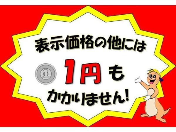 「ノート 1.2 メダリスト ワンオーナー禁煙ナビ/TV アラウンドビュ-」の画像2