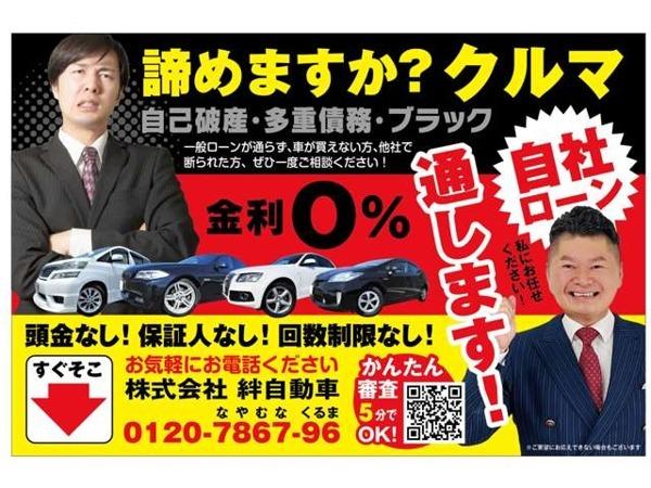 「7シリーズ 740Li 自社 ローン ナビ BT TV DVD Bカメラ ETC」の画像2