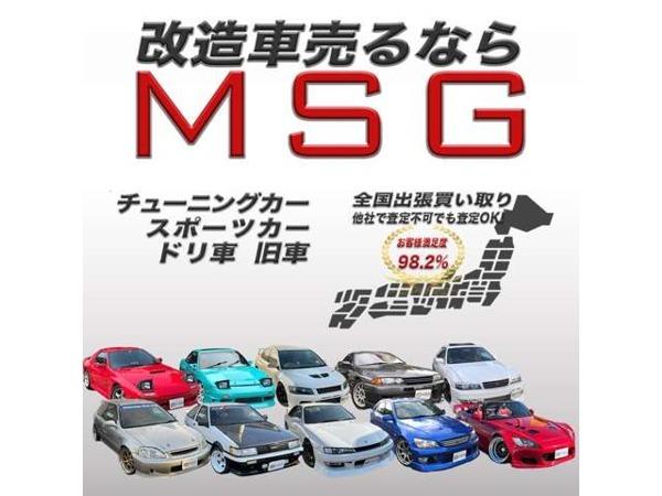 ロードスター 1.8 S 改造車買取 スポーツカー買取_下にある[写真を見る]で全写真を見れます