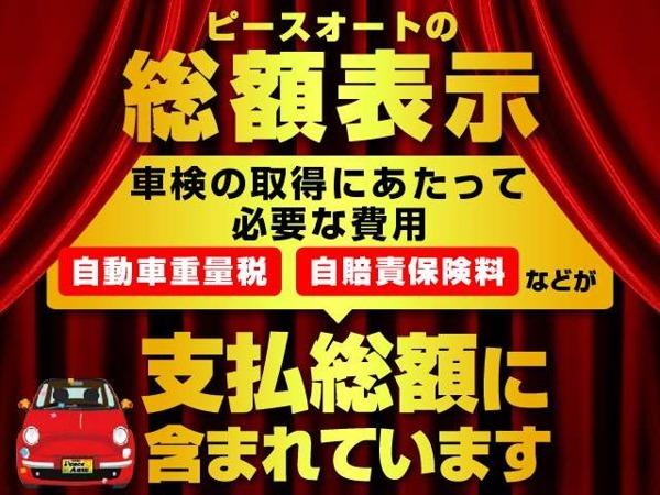 「ハイゼットトラック 660 エアコン・パワステスペシャル 3方開 ナビテレビETCタイミングチェーン三方開」の画像2