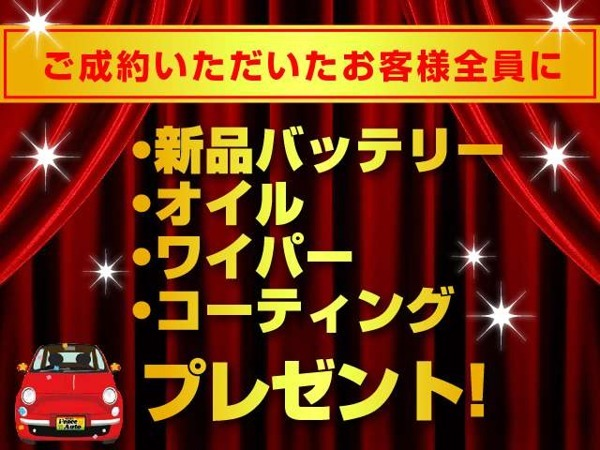 「ハイゼットトラック 660 エアコン・パワステスペシャル 3方開 ナビテレビETCタイミングチェーン三方開」の画像3