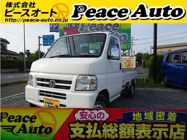 「アクティトラック 660 SDX リフターAT軽トラエアコン夏冬タイヤ」の画像1