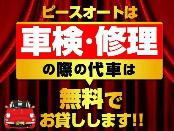 「アクティトラック 660 SDX リフターAT軽トラエアコン夏冬タイヤ」の画像3
