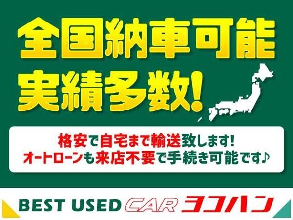「ハイエースバン 2.0 スーパーGL ダークプライム ロングボディ 1オナナビTVスマートLEDキャリア専レザ黒木」の画像3