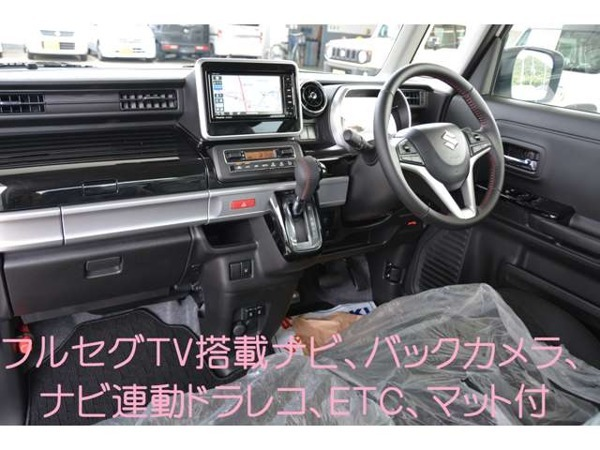 「スペーシア 660 カスタム ハイブリッド XS ナビバックカメラ連動ドラレコETCマット付」の画像3